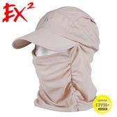 EX2 防潑水棒球護頸帽 UPF30+『卡其』361341 遮陽帽 棒球帽 遮頸帽 抗UV 防曬