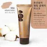 韓國 innisfree 火山泥溫感清潔面膜 100ml【櫻桃飾品】【30019】