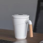 尚行馬克杯-白280ml