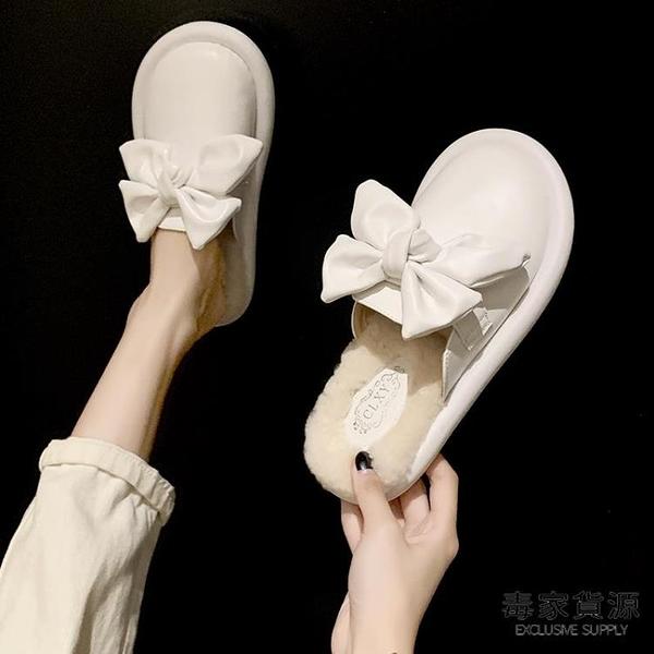 毛毛拖鞋女外穿包頭蝴蝶結潮鞋居家用棉拖鞋秋冬【毒家貨源】