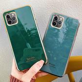 蘋果11pro Max 簡約電鍍純色手機殼iphone 11pro墨綠色個性金邊保護套IPhone 11防摔潮矽膠手機套