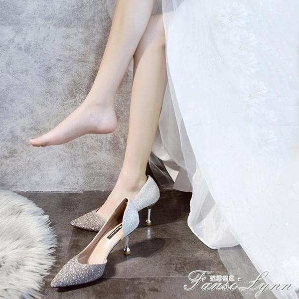 銀色高跟鞋婚鞋女2020新款結婚水晶鞋婚紗新娘鞋少女細跟單鞋伴娘 范思蓮恩