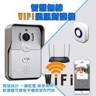 4G手機門鈴對講機 網路對話APP 遙控遠端開門 WIFI監看 可插卡錄影
