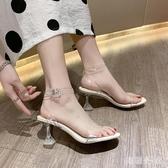 透明高跟寫涼鞋女仙女風時尚百搭細跟一字帶露趾女鞋2020新款夏季 KP205『美鞋公社』