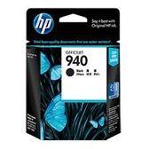 HP C4902AA NO.940原廠黑色墨水匣 適用OJ Pro 8000/8500w(原廠品)