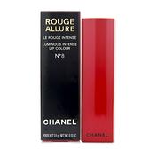 【母親節送禮】CHANEL香奈兒 超炫耀的唇膏#N°8 3.5g 紅色限定版