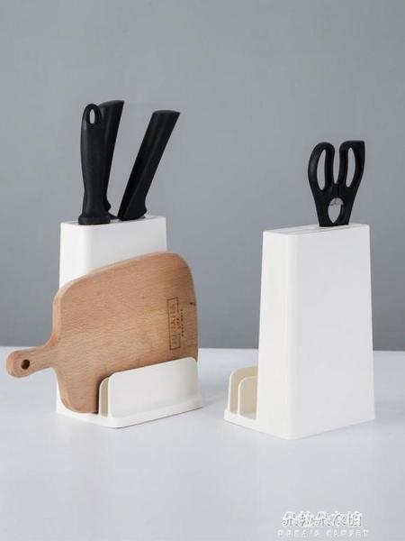 刀架 居家家多功能刀架菜板架廚房刀具收納架砧板架 朵拉朵衣櫥