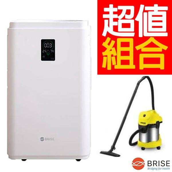 (買就送乾濕兩用吸塵器) BRISE C600 抗敏最有感的空氣清淨機 (C200可參考,旗艦機種)