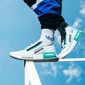 Adidas Nmdr1 Spectoo [FZ3628] 男女鞋 運動休閒 經典 透氣 舒適 穿搭 愛迪達 白 薄荷綠