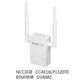 TOTOLINK 無線訊號強波器 【EX200】 延伸 Wi-Fi 覆蓋範圍 解決跨樓層多隔間的訊號異常 新風尚潮流