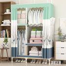 衣柜簡約現代經濟型組裝實木簡易布藝衣柜衣...