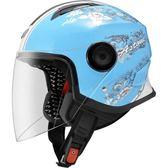 【東門城】ASTONE MJ AS2 淺藍銀 輕量化 加長型鏡片 藍芽孔位預留 四分之三罩安全帽