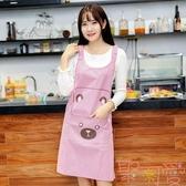 圍裙 廚房做飯防水防油圍兜成人時尚無袖背帶罩衣女【聚可愛】