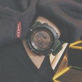 兒童手錶正韓簡約運動手錶夜光防水多功能數字式電子錶男女中學生ulzzang【快速出貨八折搶購】