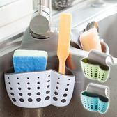 加厚雙層水槽瀝水籃 廚房 水槽 收納掛袋