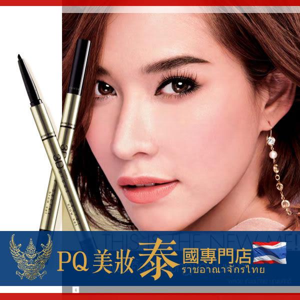 泰國 Mistine 3D eye Brows 三合一3D眉筆 眉筆+眉粉+染眉膏 2.45g【PQ 美妝】