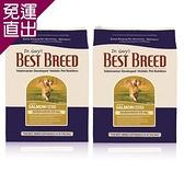 BEST BREED貝斯比 全齡犬 鮭魚+蔬果與香草配方 6.8公斤 X 2包【免運直出】