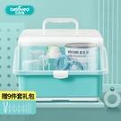 奶瓶收納箱盒寶寶箱盒儲存乾燥瀝水架帶蓋防塵嬰兒餐具奶粉盒便攜外出【快速出貨八折搶購】