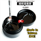 【100%w台灣製造】tHMUP A03可卸式光撩透明建構膠(CLEAN)-4g [51943]