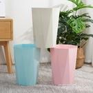 垃圾分類垃圾桶家用衛生間創意紙簍客廳廚房臥室8L無蓋塑料 艾莎YJJ