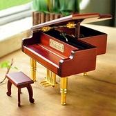 DIY定制鋼琴擺件木質音樂盒八音盒生日禮品圣誕節禮物送男女朋友 陽光好物