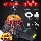 水泵 魚缸增氧泵 靜音家用養魚龜氧氣泵水族箱增氧機小型充氧泵打氧機 非凡小鋪