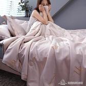 天絲被床包四件組床包4件套夏涼被冰絲夏被空調被莫代爾天絲可水洗薄被子 【母親節禮物】