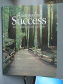 【書寶二手書T7/原文書_WFF】Achieving True Success