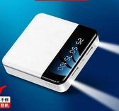 現貨創成達 新款充電寶 迷你定制行動電源禮品爆款通用廠家直銷 英賽爾3