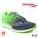 【Saucony】男款慢跑鞋 FREED...