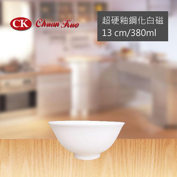 【CK】Rice Bowl 飯碗 (20入)
