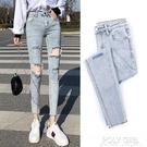 破洞九分牛仔褲女高腰2021夏季新款小個子彈力小腳八分緊身鉛筆褲 夏季新品