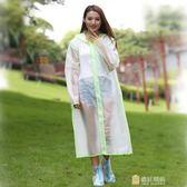 單人旅游透明雨衣成人徒步男女式學生正韓風格時尚裝長版雨披