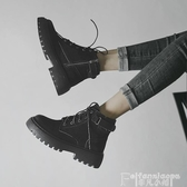 馬丁靴加絨馬丁靴女2020新款英倫風百搭短靴厚底帥氣網紅黑色靴子秋冬季 非凡小鋪