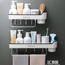 衛生間置物架廁所洗手間洗漱臺毛巾收納免打孔壁掛式洗澡墻上浴室 3C優購