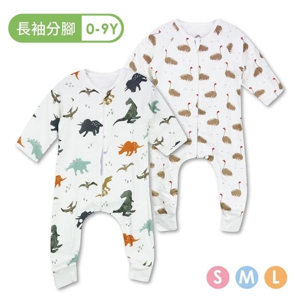 頂級四層竹纖維  分腳長袖 防踢被 抗UV 四季 寶寶睡衣 空調被 護肚必備 0-9Y【JA0102】