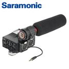 ◎相機專家◎ Saramonic 雙聲道卡農接頭混音器套組 MixMic 單眼 攝影機 收音 錄影 XLR 公司貨