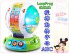 麗嬰兒童玩具館~美國LeapFrog 跳跳蛙-旋轉動物字母ABC.認識26個英文字母和動物單字