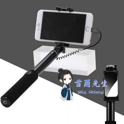 自拍棒 蘋果專用自拍桿iphone7plus8px自拍神器桿手機藍芽6s三腳架角牌棒 3色 交換禮物