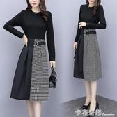 秋裝新款時尚拼色假兩件氣質名媛千鳥格子修身顯瘦長袖洋裝 卡布奇諾