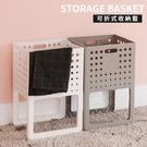 置物籃/收納籃/整理箱 凱堡 可折式收納籃【H03234】