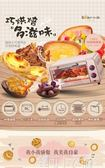 多功能電烤箱家用烘焙迷你蛋糕麵包小型烤箱220V DF-可卡衣櫃