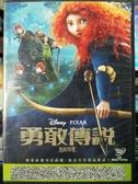 挖寶二手片-P04-073-正版DVD-動畫【勇敢傳說】-迪士尼 國英語發音(直購價)