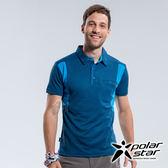 PolarStar 男排汗快乾POLO衫『藍』P18131 露營.戶外.吸濕.排汗透氣.快乾輕量.抗UV 排汗衣 POLO衫