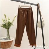 皮褲 皮褲女外穿pu皮韓版時尚休閒寬鬆長褲夏冬新款『快速出貨』