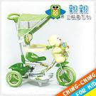 風車小狗三輪車(綠)(兒童腳踏車三輪自行...