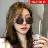 太陽眼鏡 gm茶色墨鏡ins時尚街拍網紅眼鏡solo氣質太陽鏡小臉2021新款潮女 薇薇