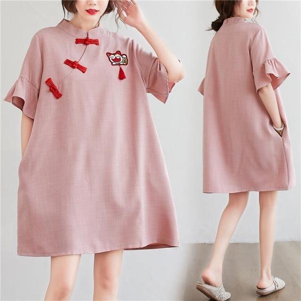 洋裝 中大尺碼 大碼女裝夏季斜襟盤扣改良旗袍復古氣質卡通減齡顯瘦中長款連身裙