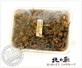 【北之歡】《核桃小魚干》 ㊣日本原裝進口