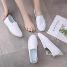 夏款新款潮鞋百搭夏天小白鞋平底一腳蹬懶人白鞋夏季透氣女鞋